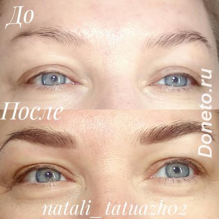 Татуаж, перманентый макияж