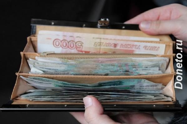 Деньги гражданам Р. Ф. до 5000 000 рублей.