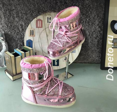 Луноходы Chiara Ferragni moon boot
