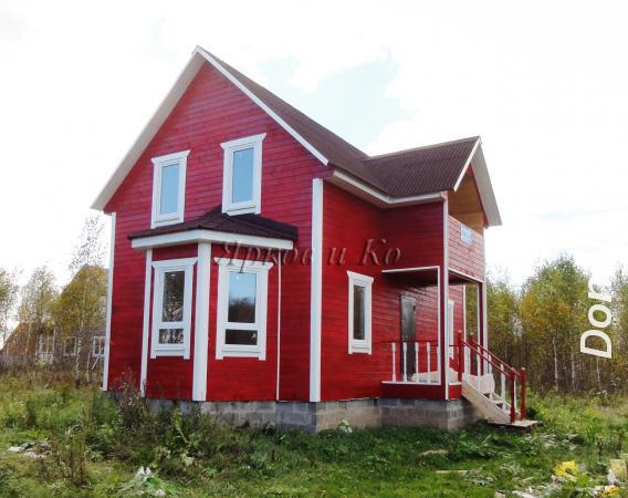 Продаю  дом  120 кв.м  деревянный